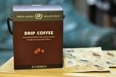 掛耳式咖啡--精品瓜地馬拉 阿爾特南果 黃金比例 濃郁 香醇 10入裝 -(買4盒送1盒)