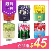 KANRO 甘樂 Pure鮮果實軟糖(1包入) 8款可選【小三美日】原價$55