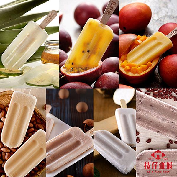 百年枝仔冰城-傳統風味冰棒饗宴禮盒~再送芒果脆皮雪糕*2支