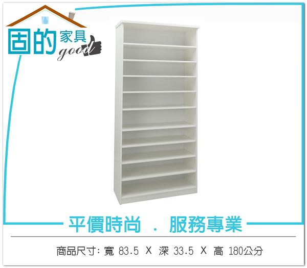 《固的家具GOOD》225-01-AKM (塑鋼家具)2.7尺白色鞋櫃