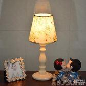 LED桌燈 台燈臥室床頭公主女孩創意溫馨餵奶小夜燈簡約現代木質兒童小台燈igo 免運