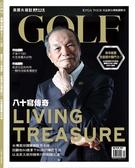 GOLF Magazine 高爾夫雜誌 1月號/2020 第189期