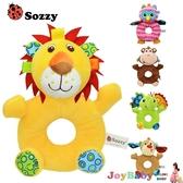 sozzy嬰兒動物手搖鈴圓手搖鈴 毛絨玩具 -JoyBaby