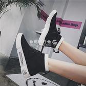襪子鞋  襪子鞋女百搭韓版街舞嘻哈女鞋子潮時尚學生高筒鞋女 『歐韓流行館』
