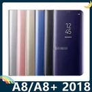 三星 Galaxy A8/A8+ 201...