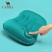 駱駝按壓式充氣枕u型枕護頸u形頸椎脖子便攜飛機汽車午睡吹氣枕頭  一米陽光