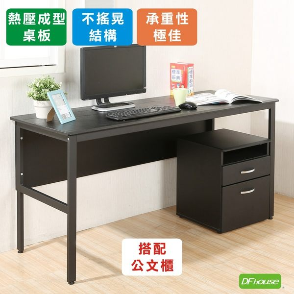 《DFhouse》頂楓150公分電腦辦公桌+活動櫃 工作桌 電腦桌椅 辦公桌椅 書桌椅 臥室 書房 辦公室