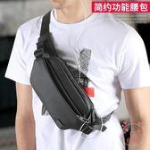 夏季休閒腰包男胸包潮流運動戶外斜背包時尚小背包正韓新品男士包(萬聖節)