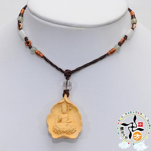 大勢至菩薩(黃楊木)項鍊 【十方佛教文物】