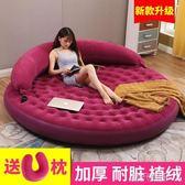 充氣沙發 圓形可折疊雙人充氣沙發床單人創意懶人沙發家用加大氣墊床 第六空間 MKS