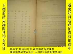 二手書博民逛書店民國時期罕見北京中法實業銀行 關於寄利息賬單的函式一份,中法文!
