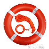 船用專業救生圈成人救生游泳圈2.5KG加厚實心國標塑料5556MBSQM 依凡卡時尚