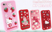 日本正版 Hello Kitty/美樂蒂 iPhone 4S/4 3D圖矽膠套