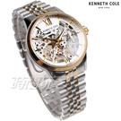 Kenneth Cole 貴族氣質 雙面鏤空 腕錶 自動上鍊機械錶 女錶 不銹鋼 半金 KC50984003
