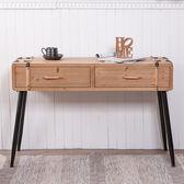 杉の木書桌-生活工場