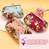 女士化妝袋時尚手拿小包包布藝玫瑰花收納小包零錢包【櫻桃菜菜子】