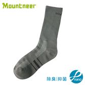 【Mountneer 山林 奈米礦物能透氣長襪《灰》】11U02/透氣襪/運動襪/排汗襪/戶外襪/機能襪/健行