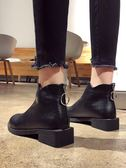 馬丁靴女 百搭小皮靴 低跟短靴 ☸mousika