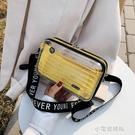 寬帶小包包女包新款ins超火斜背包包個性洋氣果凍單肩包潮【全館免運】