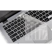 ASUS VivoBook S14 S431 原裝 鍵盤保護膜 鍵盤膜 筆電專用 S431F S431FL S431FA