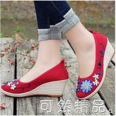 中國風亞麻布鞋高跟繡花鞋女老北京布鞋坡跟平底淺口套腳透氣單鞋 可然精品