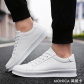 男鞋板鞋男韓版青年學生小白鞋男士運動休閒鞋子男潮鞋情侶鞋 莫妮卡小屋