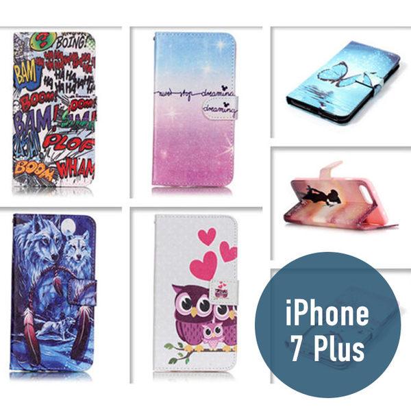 Apple iPhone 7 Plus 彩繪皮套 側翻皮套 支架 插卡 保護套 手機套 手機殼 保護殼 皮套