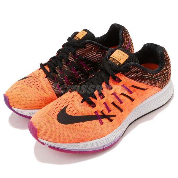 【五折特賣】Nike 慢跑鞋 Wmns Air Zoom Elite 8 橘 紫 避震中底 運動鞋 女鞋【PUMP306】 748589-805