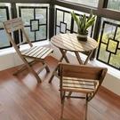 摺疊餐桌實木免安裝桌椅組合便攜陽台木制圓桌學習書桌花桌 夢幻小鎮