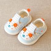 春秋女寶寶布鞋子嬰兒軟底防滑學步鞋幼兒不掉鞋小童男0-1-3歲2一  米娜小鋪