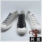 鞋帶【7695】時尚創意懶人彈性鬆緊鞋帶