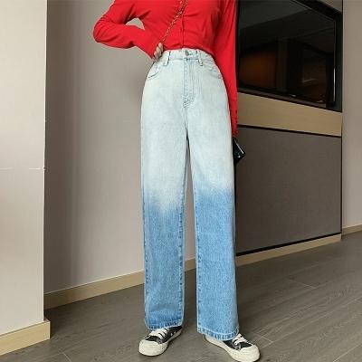 大尺碼牛仔褲M-4XL 1103# 漸變色牛仔褲女bf風夏寬松顯瘦高腰牛仔直筒褲3F041.依品國際