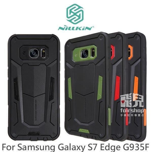 【妃凡】NILLKIN 三星 Galaxy S7 Edge G935F 悍將II系列 保護套 軟硬雙材質 手機殼 保護殼