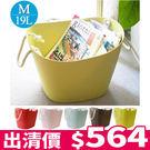整理箱 收納櫃 收納盒【F0019】Balcolore Tub棉繩提籃M 19L 日本製 收納專科