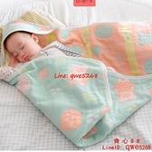 初生嬰兒包被純棉紗布包巾產房新生兒抱被包裹被【齊心88】