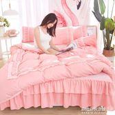 少女心韓式公主風全棉1.5/1.8m床裙四件套純棉床上用品床罩被套  朵拉朵衣櫥