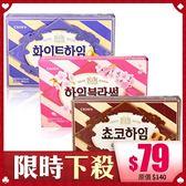 韓國 CROWN 草莓櫻桃/白巧克力/巧克力 夾心威化酥餅 142g【BG Shop】3款供選