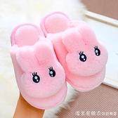 兒童棉拖鞋女童秋冬季卡通可愛公主寶寶室內小兔子防滑男童毛毛鞋 美眉新品
