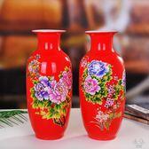 (超夯免運)花瓶 花器 景德鎮陶瓷器中國紅花瓶家居飾品 歐式客廳插花大號擺件xw
