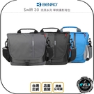 《飛翔無線3C》BENRO 百諾 Swift 30 雨燕系列 單肩攝影背包◉公司貨◉側背相機包◉斜背旅遊包