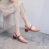 包頭涼鞋女新款夏仙女風溫柔中粗跟小ck高跟搭配裙子的鞋子「安妮塔小鋪」