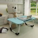 促銷款多功能摺疊筆電桌/床上桌 懶人桌子 小茶几 和室桌包邊折疊電腦桌xc