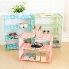 【升級版】多功能四層組合式 創意鞋架 置物架 鞋子收納 客廳儲物 廚房儲物架 多層架