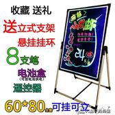瑩光屏廣告牌LED電子手寫發光熒光板掛式小黑板掛墻插電亮燈60*80 店慶大促銷