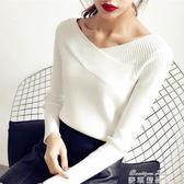毛衣新款V領針織衫短款白色套頭低領毛衣女緊身修身百搭打底衫女 麥琪精品屋