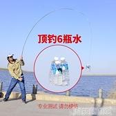 釣魚竿 天霧 青魚竿大物竿 黑坑水庫鯉魚竿 長節釣魚竿台釣魚竿28調碳素輕硬   DF 交換禮物