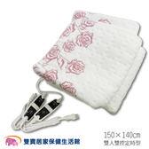 電毯 Beurer 德國博依 保暖電熱毯 TP66XXL 雙人定時雙控型 銀離子抗菌床墊型 TP-66 XXL 電毯