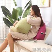 日式可拆洗亞麻三角靠墊床頭飄窗榻榻米靠枕辦公室座椅護腰頸抱枕WD 至簡元素