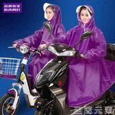 億泉電動車有袖雨衣單人頭盔雙帽檐男女電瓶摩托車帶袖子成人雨披 至簡元素