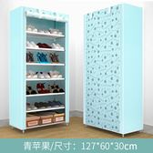 簡易鞋架家用經濟型多層鞋櫃子宿舍寢室防塵多功能收納組裝省空間CY『小淇嚴選』